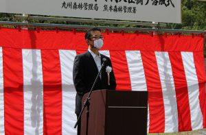 小島九州森林管理局長挨拶の様子
