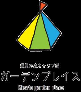美里の森キャンプ場 ロゴ