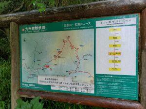 Photo_21-06-21-09-30-57.855